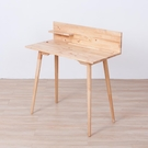自然簡約生活附置杯層架書桌-生活工場