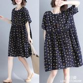 長裙 洋裝 微連衣裙女mm新款夏裝大尺碼 藏肉顯瘦短袖減齡棉麻收腰裙子