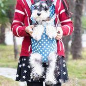 牛仔狗狗背包胸前包泰迪比熊外出包小型犬抱貓神器雙肩寵物狗背包  蓓娜衣都
