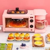 多功能三合一神器早餐機多士爐家用吐司機面包小烤箱熱牛奶咖啡機 220v名購居家