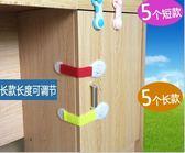 安全鎖 粘冰箱家用旅行室內鎖扣小號兒童安全鎖設計柜鎖折疊房門活動反鎖【小天使】