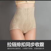 現貨 高腰塑形束腰收腹內褲女提臀塑身褲【雲木雜貨】