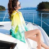 防曬服女中長版夏季戶外長袖超薄透氣沙灘服漸變色彩虹皮膚衣 限時八五折