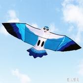 海鷗風箏海鳥風箏濰坊恒江風箏前撐桿風箏成人風箏線輪易飛 DJ12074『麗人雅苑』