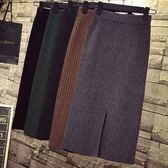 EASON SHOP GU8673 純色毛呢坑條紋鬆緊腰收腰下襬開衩針織長裙女高腰顯瘦包臀
