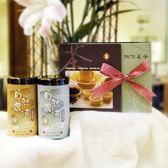 【振信茶業】自然農法茶葉禮盒2盒 (每盒2罐,每罐150g)(免運)