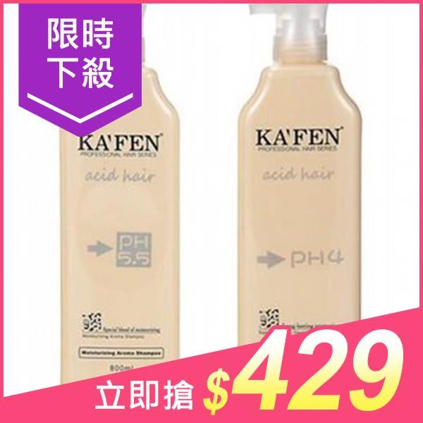 KAFEN acid hair亞希朵 酸蛋白保濕洗髮精/滋養霜(800ml) 2款可選【小三美日】$750
