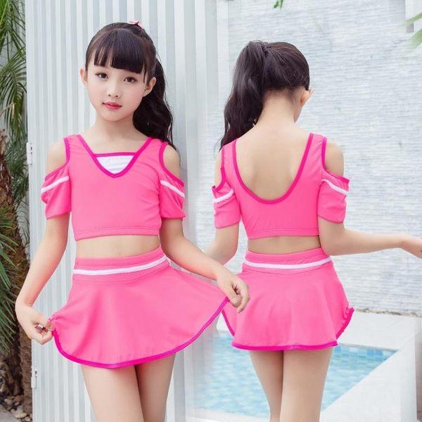泳裝 兒童分體泳衣女童兩件套純色運動式保守平角褲公主裙式沙灘泳裝國慶節禮物