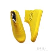 乳膠防水防雨雨鞋套防滑耐磨戶外加厚雨天鞋套男女學生一次性 完美情人館