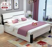 現代簡約全實木床1.8m 雙人床1.5米鬆木歐式單人床1.2主臥經濟型QM 依凡卡時尚