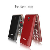 【媽咪真偉大】Benten W198 3G摺疊手機