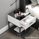 收納櫃 邊几小方几茶几沙發邊櫃小型創意臥室桌子床頭櫃簡易正方形小戶型 開春特惠