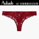 Aubade黎明之愛S-L蕾絲丁褲(紅)QA