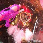 捕夢網唯美軟妹愛心夢幻掛飾羽毛風鈴可愛少女心臥室裝飾道具        瑪奇哈朵