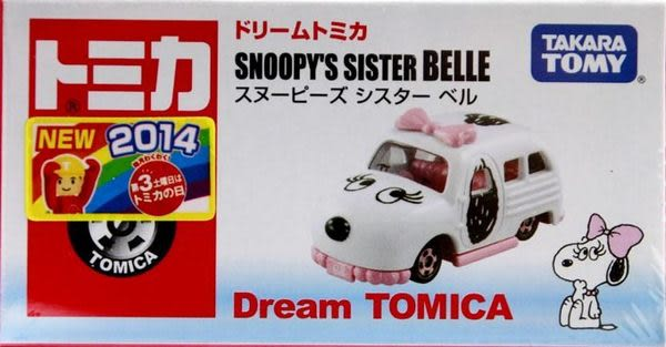 Dream TOMICA 夢幻小汽車【SNOOPY\