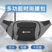 腰包男女多功能跑步運動手機生意包防水
