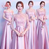 伴娘服冬季粉色時尚修身姐妹團姐妹裙婚禮伴娘團禮服長款洋裝 巴黎時尚生活