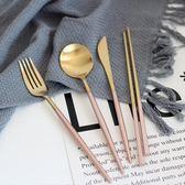 刀叉勺套裝 創意304不銹鋼玫瑰金西餐餐具筷子甜品勺 野外之家