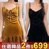 任選2件699連身裙韓版氣質復古小性感天鵝絨吊帶連身裙【08G-M0656】