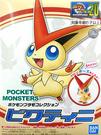 【BANDAI】Pokemon組裝模型 精靈寶可夢 神奇寶貝 比克提尼 No.20