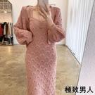 毛衣套装 韓國chic法式單排扣燈籠袖針織開衫外套 紋理毛衣連衣裙長裙套裝 『極致男人』