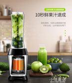 榨汁機家用全自動果蔬多功能Ergo CHEF MJ301A杯My JUICER 果汁機CY『小淇嚴選』