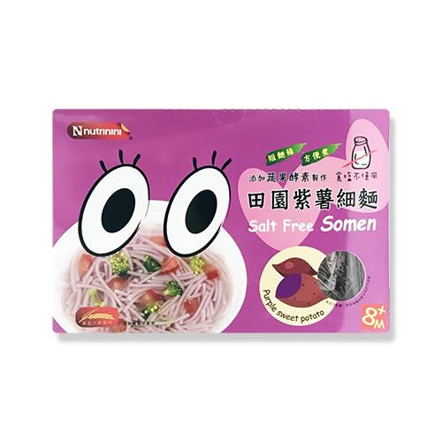 Nutrinini 脆妮妮田園紫薯細麵120g/盒 89元
