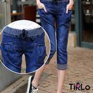牛仔褲 -Tirlo-推薦!立體感車線條...