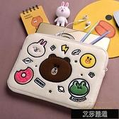 平板保護套ipad 102寸air3保護套10.5內膽pro11收納袋可愛【全館免運】