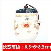 大號陶瓷密封便攜隨身茶葉儲蓄罐YY1367『黑色妹妹』