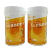Vita codes大豆胜肽群精華450g/罐 *2罐 (陳月卿推薦)