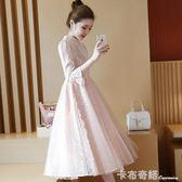 溫柔裙子女仙氣蕾絲超仙少女民族風改良旗袍洋裝女秋新款潮 卡布奇諾