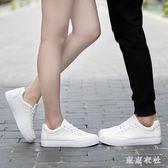 休閒情侶鞋 夏季內增高小白鞋男鞋板鞋小白鞋男女情侶運動休閒鞋 QQ6597『東京衣社』