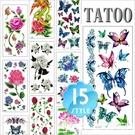紋身刺繡轉印貼紙女性系列-單張(不挑款)[78195]玫瑰/蝴蝶/蓮花/花仙子