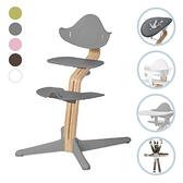 丹麥 Nomi 多階段成長椅-新生兒經典必備組(含躺椅)橡木-5色可選