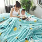 珊瑚薄款蓋毯子夏季空調小毛巾被子法蘭絨夏天兒童毛毯幼兒園午睡 Korea時尚記