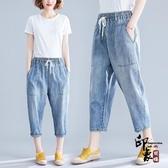 大尺碼女裝 夏季女褲 百搭高腰系帶牛仔褲 寬鬆小腳七分哈倫褲‧中大尺碼