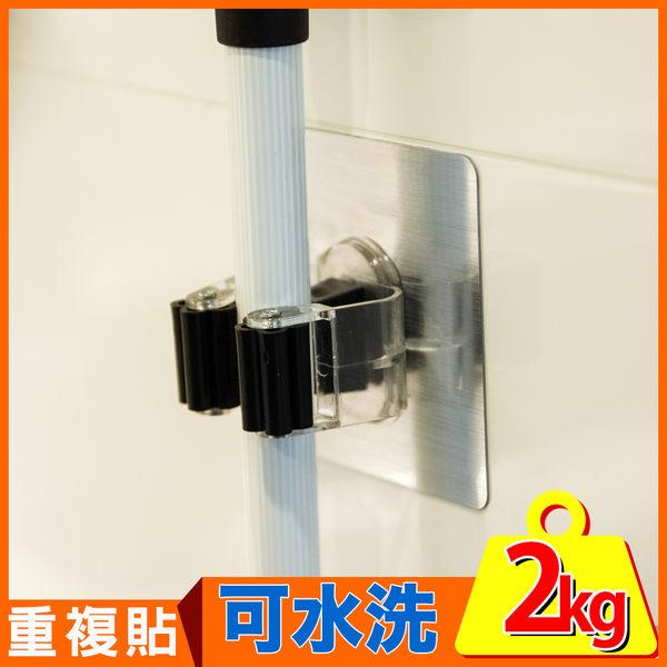 無痕貼 工具夾 置物架【C0081】peachylife第二代金屬面無痕工具夾 MIT台灣製 完美主義