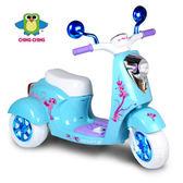 親親 冰雪電動摩托車 RT-ME4208【德芳保健藥妝】學步車.滑步車.玩具車.碰碰車.助步車