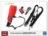 Carry Speed 速必達Prime Extreme 新版 極限 背帶(含F2底盤,立福公司貨)【0利率,免運費】附安全繩