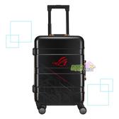 ◤拆封福利品◢ ASUS ZS600KL SuitCase ROG 登機箱