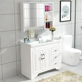 浴室櫃衛浴簡約現代橡木浴室樻組合洗手臉盆面池衛生間實木洗漱臺落地式 LN2548 【Sweet家居】