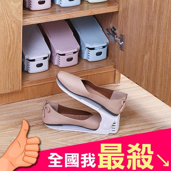 鞋架 雙層鞋架 鞋子 收納架 收納鞋架 鞋盒 立體鞋架 DIY 日式 可調節鞋架【P427】米菈生活館