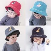 童帽 兒童漁夫帽盆帽男童女童寶寶兒童遮陽小孩春秋季韓版薄款幼兒帽子 4色48-51