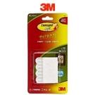 3M 【小型】魔力扣
