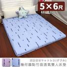 雙人床墊 學生床墊 日式床墊 《5尺幾何...