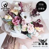 【20張】包裝紙花束花藝包花材料流沙紙透明膜鮮花【古怪舍】