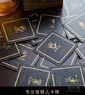 狼人桌游殺卡牌專業版 防偷窺 鐵質牌盒 防水塑膠PVC【步行者戶外生活館】