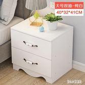 床頭櫃  現代簡約收納柜小柜子組裝儲物柜宿舍臥室抽屜式床邊柜 KB11539【甜心小妮童裝】