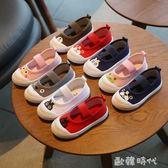 童鞋兒童帆布鞋男童室內鞋女童鞋子新款秋季寶寶小白單  ◣歐韓時代◥